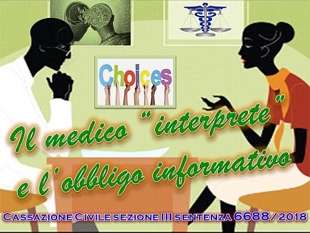 Il medico interprete e l'obbligo informativo