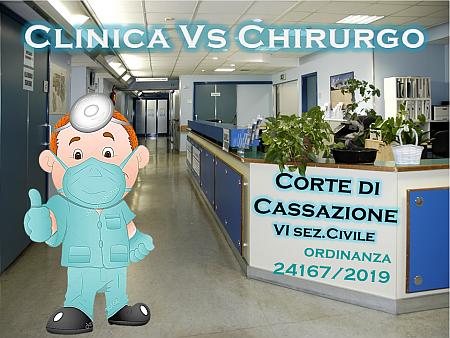 Clinica Vs Chirurgo