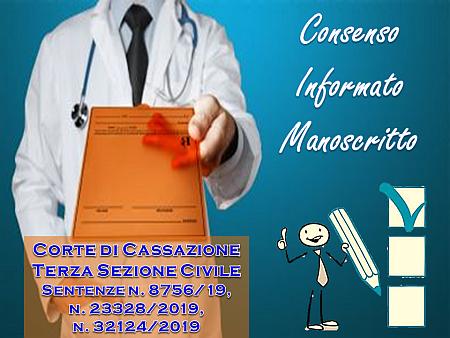 """Consenso informato """"manoscritto"""""""