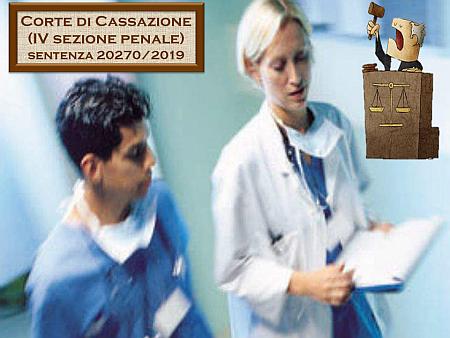 infermiere-di-garanzia-nm